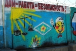 Конкурс граффитчиков цементного завода. Фото _22