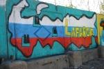 Конкурс граффитчиков цементного завода. Фото _23