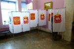 Выборы - 2014. Фото_3