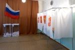 Выборы - 2014. Фото_6