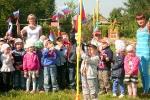 День российского флага - 2013 в первомайских садиках. Фото_2
