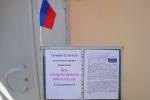 День российского флага - 2013 в первомайских садиках. Фото_5