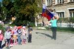 День российского флага - 2013 в первомайских садиках. Фото_9
