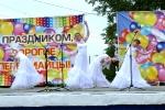 День России 2014. Фото_20