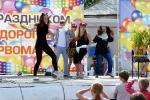 Творческий конкурс на тему здорового образа жизни в День защиты детей