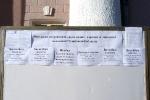 Школьная летняя спартакиада малых городов и городских поселений Челябинской области - 2013_1