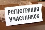 Школьная летняя спартакиада малых городов и городских поселений Челябинской области - 2013_2