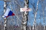 Первомайская лыжня - 2014. Фото_1