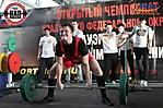 Чемпионат УрФО по пауэрлифтингу и жиму штанги лёжа