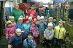 Экскурсия в спортклуб Медведь для ребят из детского сада. Фото_15