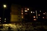 Освещение на улице Надежды. Фото_3